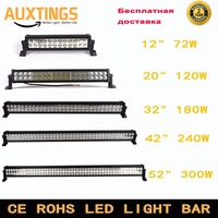 FREE Shipping Led Light Bar 12 20 32 42 52 Inch Dual Row Led Bar 72W