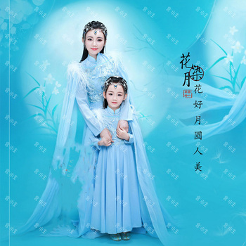 Hua Yue Ran Blue Fairy Dance Costume Hanfu for Mother and Daughter Parent-child costume set Classic Dance Costume ran cartwright dreams and nightmares