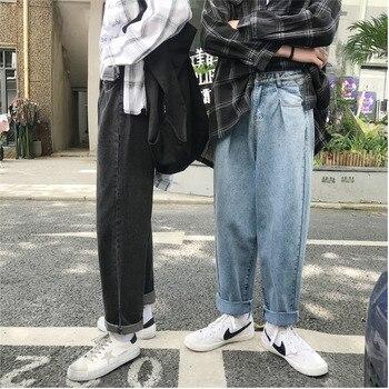 Jeans Men 2018 Autumn New Denim Trousers Man Solid Color Fashion Casual Large Size Loose Straight Wide Leg Cowboy Pants Male