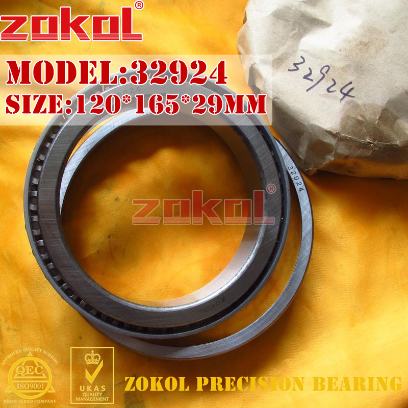 ZOKOL bearing 32924 2007924E Tapered Roller Bearing 120*165*29mm zokol bearing 32915 2007915e tapered roller bearing 75 105 20mm