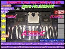 Aoweziic 2018+ 100% new imported original MJL21193G MJL21194G MJL21193 MJL21194 TO-264 high power tube audio paired tube