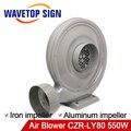 WaveTopSign Druck Fan CZR LY80 220V 550W Stahl Kreisel Fans können Nehmen Über die Vakuum Saug Gravur Maschine-in Werkzeugteile aus Werkzeug bei