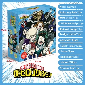Image 5 - Anime My Hero Academia zabawka pudełko Katsuki Izuku plakat brelok pocztówka kubek wody zakładka naklejka na lodówkę schowek