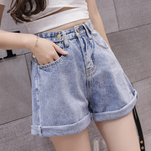 2018 summer new loose, thin, curled, high waist, wide legged, wide legged jeans shorts цена и фото