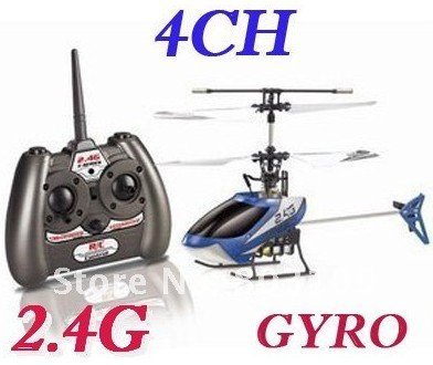 Hot 2.4G 4CH Radio Remote Control R/C Toy Helicopter With GYRO NO.501 English Manual