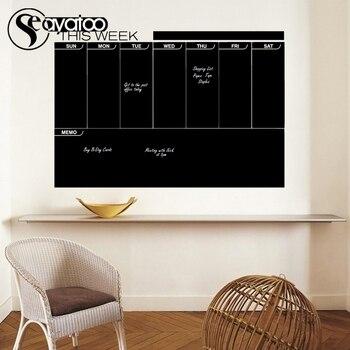This Week Planner Erasable Blackboard Chalkboard Weekly Calendar Memo Vinyl Wall Decal Stickers 56x82cm
