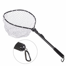 Aluminum Alloy Pole Retractable Rubber Fishing Net Telescoping Foldable Landing Rubber Net for Fly Fishing Network