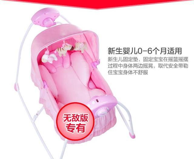 Baby Automatische Schommelstoel.Baby Automatische Schommelstoel Elektrische Babybed Bed Placarder