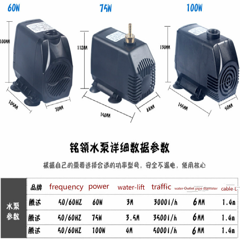 Купить с кэшбэком 60W 75W 100W Engraving machine water pump 220v spindle motor laser spindle cnc motor Small circulation cooling