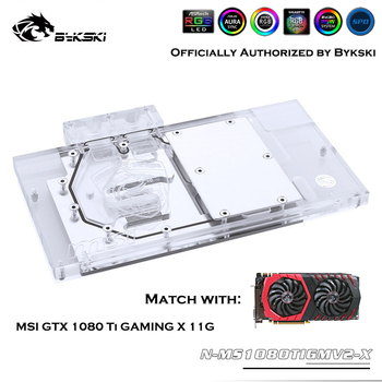 Bykski N-MS1080TIGMV2-X Full Coverage GPU Water Block For VGA MSI GTX 1080 TI GAMING X 11G Graphics Card Water Cooling Heat Sink