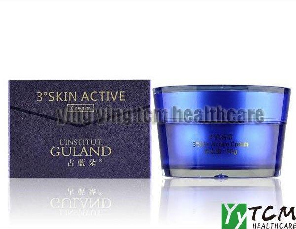 wholesale and retail GULAND 3 SKIN ACTIVE face cream whitening and moisturizing cream