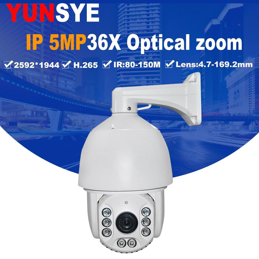 YUNSYE 2018 NEW 7 Inch 5MP IP PTZ Camera Network Onvif Speed Dome 500W 36X Zoom PTZ IP Camera 80-150m IR Night Vision Camera