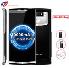 Oukitel K10000 4G LTE 10000mAh Battery Mobile Phone Android 5.1 Lollipop 5.5 inch 2G RAM 16G ROM 13MP Camera in stock now