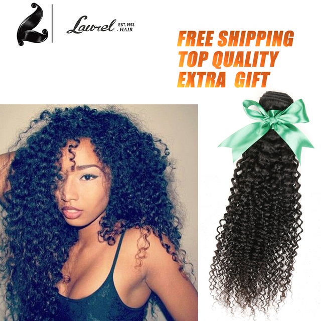 Vip Beauty Hair Products Eurasian Curly Hair Remy Hair Bundles 8a