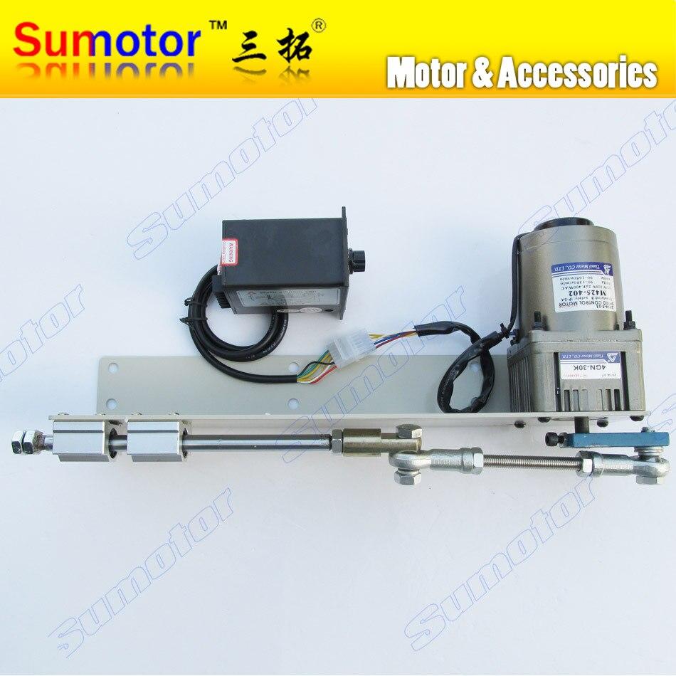 AC 220 V 25 W 40 70 100mm course Automatique actionneur Linéaire alternatif moteur de vibration écran Schiste shaker Machine de pulvérisation