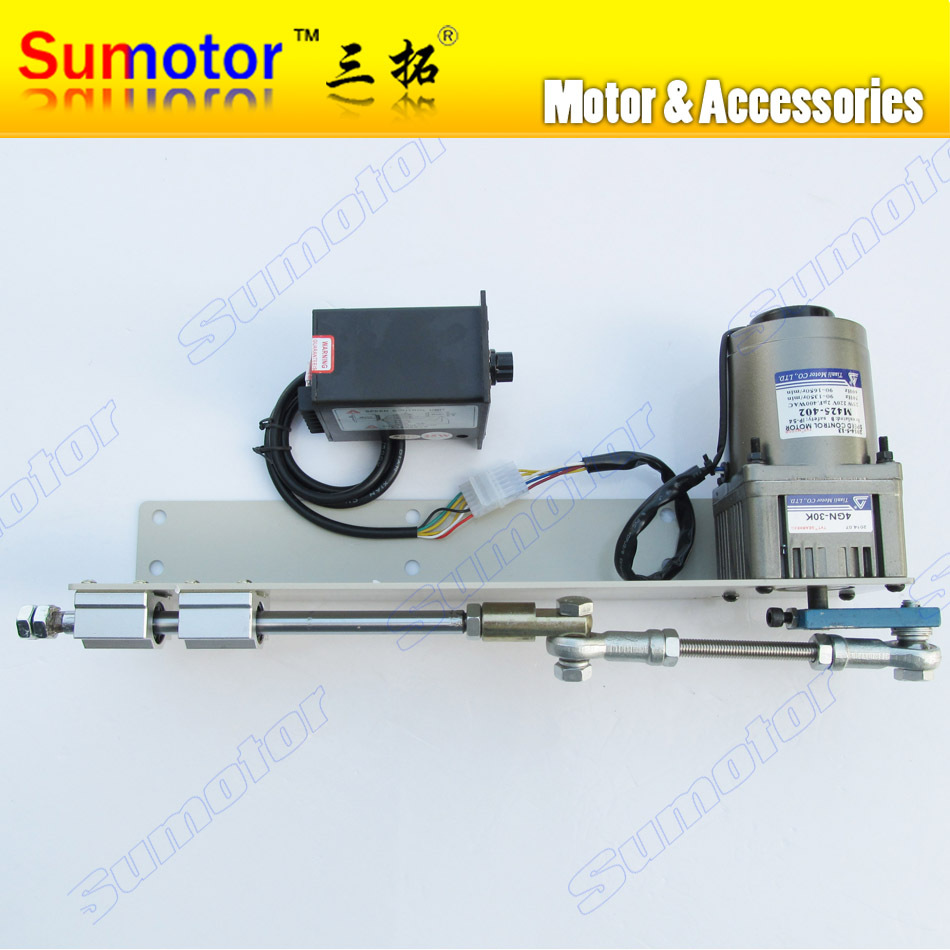 AC 220V 25W 40 70 100mm stroke Automatic Linear actuator reciprocating motor for vibration screen Shale shaker Spraying Machine dental endodontic root canal endo motor wireless reciprocating 16 1 reduction