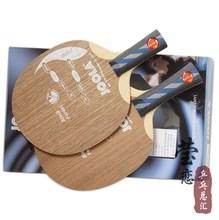 Original Joola black forest table tennis blade table tennis rackets racquet sports pingpong paddles