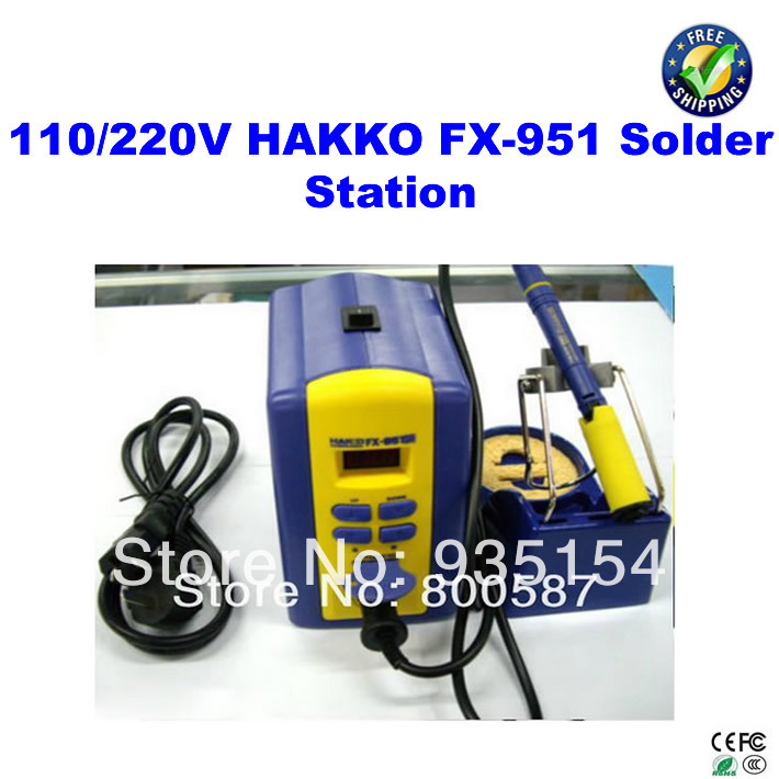 HAKKO FX-951 soldering station / digital display Lead free solder station bga welding machine rework station high quality amtech nc 559 asm uv tpf no clean pcb smd bga soldering paste solder lead free flux bga reballing soldering