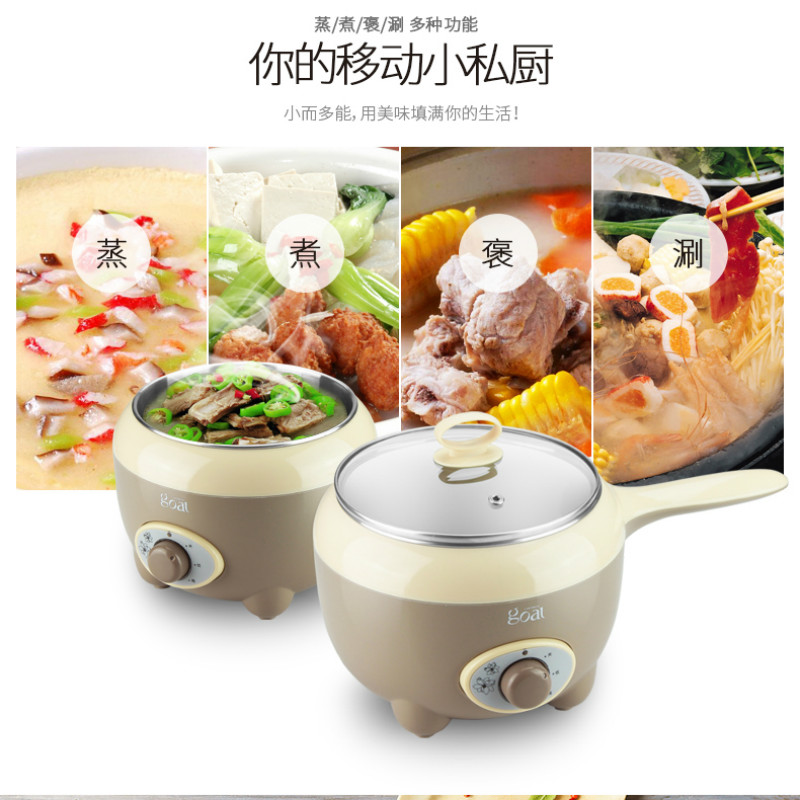 Portable Electric Multi Cooker Egg Boiler Steamer Porridge Cooker Mini Hot Pot Small Pot Student Dormitory Noodle Cooking Pot чайник braun wk500 onyx 3000вт 1 7л пластик черный