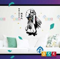 Japanese Cartoon FANS Inuyasha Sesshoumaru Vinyl Wall Sticker Decal Decor Home Decorative Decoration
