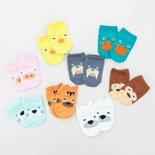 New Cute Little Baby Socks Small Ears Cotton Comfortable Breathable Cartoon Pattern Non-Slip More Styles Optio