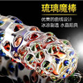 glass dildo crystal phallus glaze wand female large particles of glass masturbation couples penis,Female masturbation