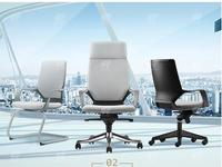 Leather office chair home computer chair anchor chair simple design boss chair.