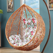 Seating Natural Ring Hanging Basket Chair Swing Indoor Happy