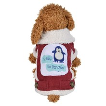 Warm Fleece Pet Dog Sport Wear Striped Puppy Dog Hoodie Sweater Suit Chihuahua Small Dog Clothes for Winter SG185
