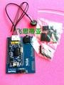 EasyVR Щит 3.0-Распознавания Голоса Щит com-13316