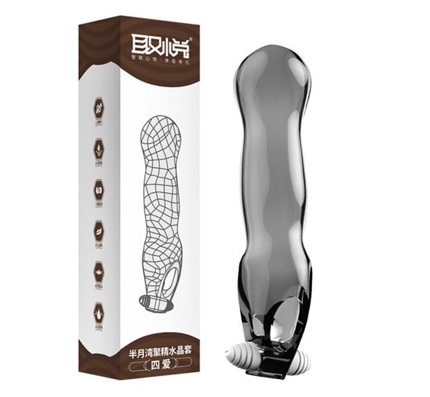 penis sleeve (25)