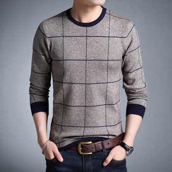 Casual Men's Sweater O-Neck Striped Slim Fit Knittwear 2019 Autumn Mens Sweaters Pullovers Pullover Men Pull Homme M-3XL - DISCOUNT ITEM  52% OFF All Category
