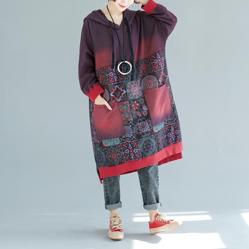 Drawstring Hooded Long Robe Women Oversize Bat Sleeve Knitted cowboy Dresses Plus Size Baggy Washed Vintage