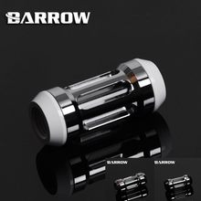 "White,Black,Silver Barrow new bright silver G1/4"" double inner tooth filter chromium water cooling fittings GLA-TLB53(China)"