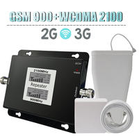Smart Mobile Signal Booster GSM 900 WCDMA 2100 Dual Band Signal Repeater 3G UMTS Band 1 2G 3G Cellular Amplifier LCD Display Set
