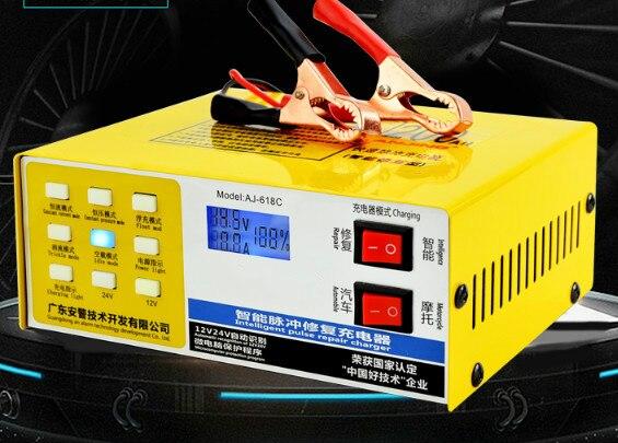 Автомобиль Батарея Зарядное устройство 12V24V вольт мотоцикл чисто Медь <font><b>Smart</b></font> ремонт импульса Батарея Авто Зарядное устройство