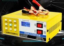 Автомобильное зарядное устройство 12V24V вольт мотоциклов чистой меди Smart ремонт импульса зарядное устройство автоматически