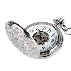 Механические карманные часы в стиле стимпанк с серебряным скелетом в стиле ретро, с цепочкой для мужчин и женщин, мужские часы