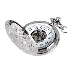 Retro srebrny szkielet Steampunk ręcznie wiatr mechaniczny zegarek kieszonkowy na łańcuszku dla mężczyzn kobiety relojes de bolsillo