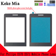 Keke Mia The Black You Need Original Lens Front Panel For Philips E570 Cellphone Glass For Philips Xenium E571 Mobile Phone Lens сотовый телефон philips e570 xenium dark gray