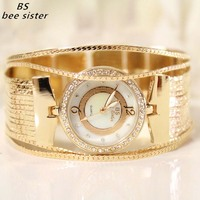 BS Brand Fashion Luxury Lady Gold Watches Women Full Wrist Watches Magic Women Bracelet Watch Ladies