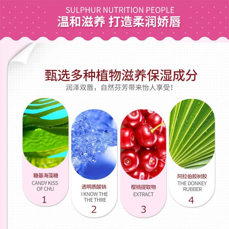 Beauty Pink Collagen Lip Mask Care Gel Mask Membrane Moisture Essence Anti-Ageing Crystal Pads Lip Membrane Lips Skin Care 4