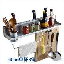 Space aluminum kitchen pendant head shelf hook the receive seasoning box frame activities