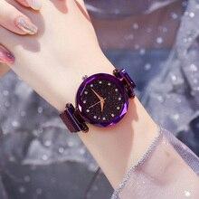 Relojes de lujo para mujer, relojes de pulsera de cuarzo de diamante de moda con cielo estrellado magnético para mujer