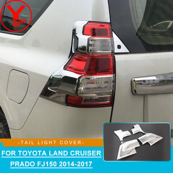 2014-2017 ABS chrome tail light cover For Toyota Land cruiser Prado 150 car styling lamp cover accessories for prado 150 YCSUNZ