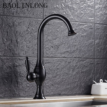 BAOLINLONG Black Brass Kitchen Faucets Tap Cozinha Swivel Spout adjustable Faucet