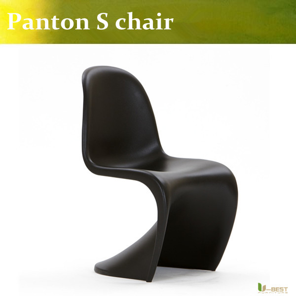 U-BEST  Modern Dining Set chair Plastic Designer for Restaurant Home Use,many colors are avaliable
