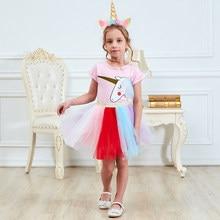 3c55a89c8749 2018 chica conjunto de ropa de manga corta Camiseta + falda Tutu princesa  trajes de fiesta Casual de los niños de dos piezas tra.
