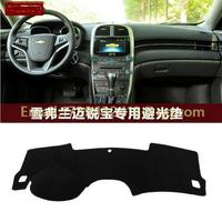 dashmats car styling accessories dashboard cover for Holden Malibu Chevrolet 2012 2013 2014 2015 2016