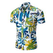 Short Sleeve Shirt Men Coconut Tree Print Beach Camiseta masculina Shirts Men's Clothing Casual Fashion Blouse цена 2017